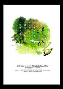 中国风清明节活动海报设计