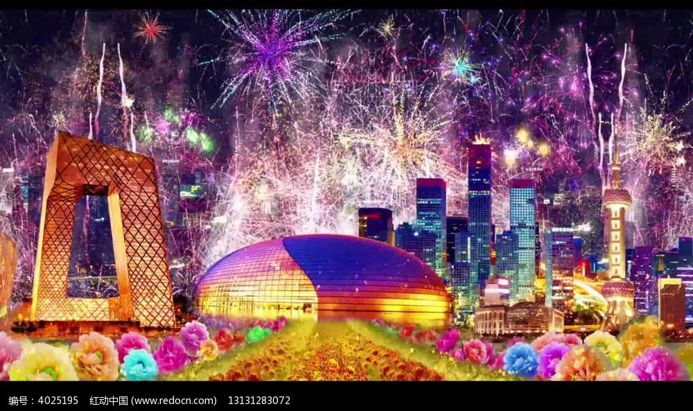 视频_中国美歌曲演出舞台led视频背景