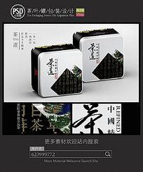 茶道铁罐包装设计 PSD