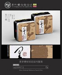 茶叶铁罐包装设计