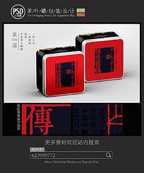 传世茗典茶叶铁罐包装设计