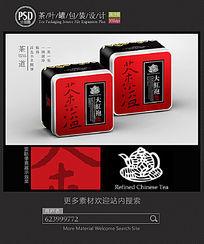 大红袍茶叶盒包装设计