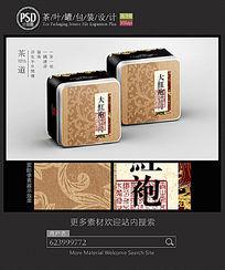大红袍茶叶铁罐包装设计
