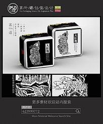 大红袍茶叶铁盒设计