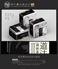 道法自然茶叶铁罐包装设计