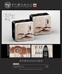 佛道云茶叶罐包装设计