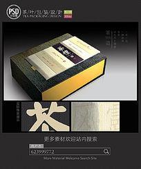 高档茶叶礼盒展开图设计