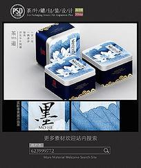 古典茶叶罐包装设计 PSD