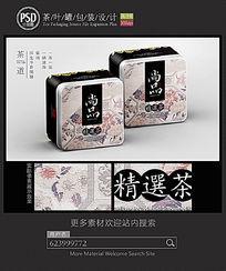 古典茶叶罐子包装设计