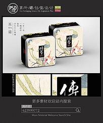 古典茶叶铁罐包装设计