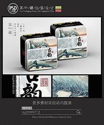 古典茶叶铁盒包装设计 PSD