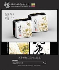 荷花茶叶铁罐包装设计