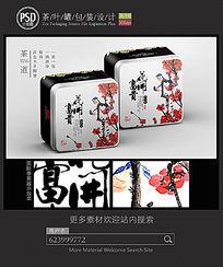 花开富贵茶铁罐包装设计 PSD