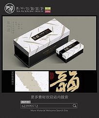 简约茶叶礼盒展开图设计