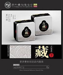 简约茶叶铁罐包装设计