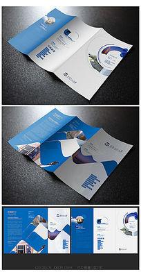 简约企业折页设计