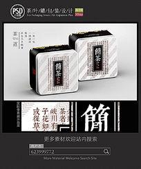 简约素雅茶叶铁罐包装设计