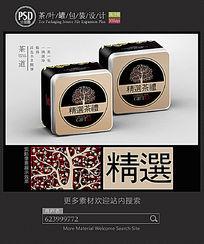 精选茶叶铁罐包装设计