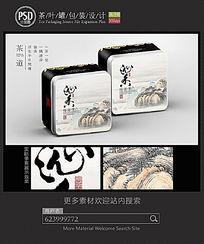 精选茶叶铁盒包装设计 PSD