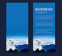 蓝色企业文化X展架背景