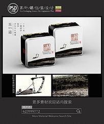 水墨茶叶罐子包装设计 PSD