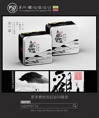 水墨茶叶铁盒包装设计