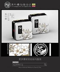 素雅茶叶盒子包装设计