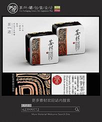 素雅茶叶铁罐包装设计