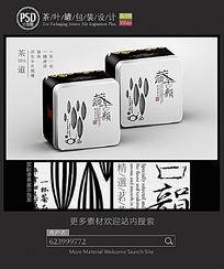 素雅茶叶铁盒包装设计