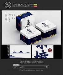 素雅茶叶铁盒包装设计 PSD