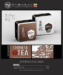 素雅茶叶铁盒设计