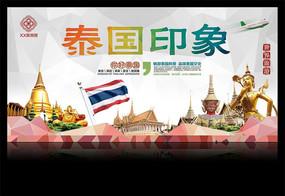 泰国印象旅行社海报模版