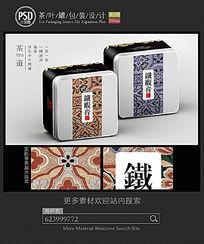 铁观音茶叶罐包装设计