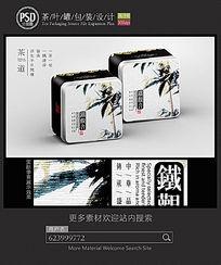 铁观音茶叶铁罐包装设计