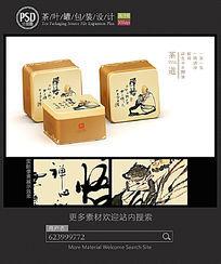 禅悟茶叶铁罐包装设计