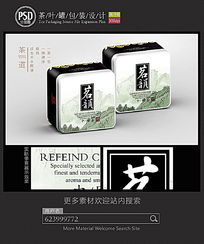 茗韵茶叶铁罐包装设计