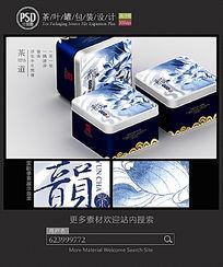 中国风茶叶方盒包装