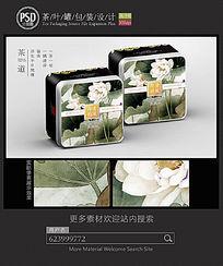 中国风茶叶罐子设计