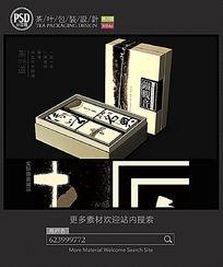 中国风茶叶礼盒展开图设计