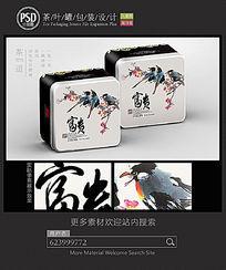 中国风茶叶铁罐包装设计
