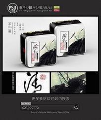 中国风茶叶铁罐包装设计 PSD