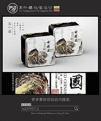 中国风茶叶铁罐设计