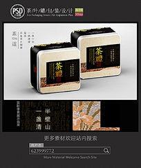 中国风茶叶铁罐设计 PSD