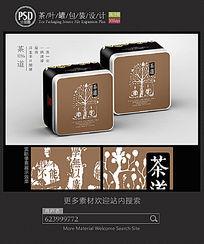 中国风茶叶铁盒包装设计 PSD