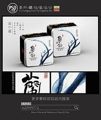 中国风茶叶铁盒设计