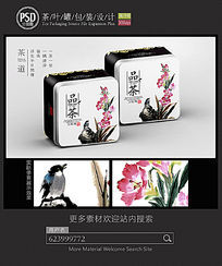 中国风茶叶外盒包装
