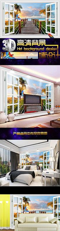 3D空间海景卧室背景墙