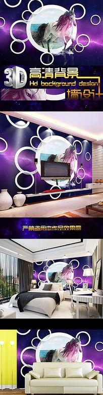 3D立体天马星空沙发背景墙