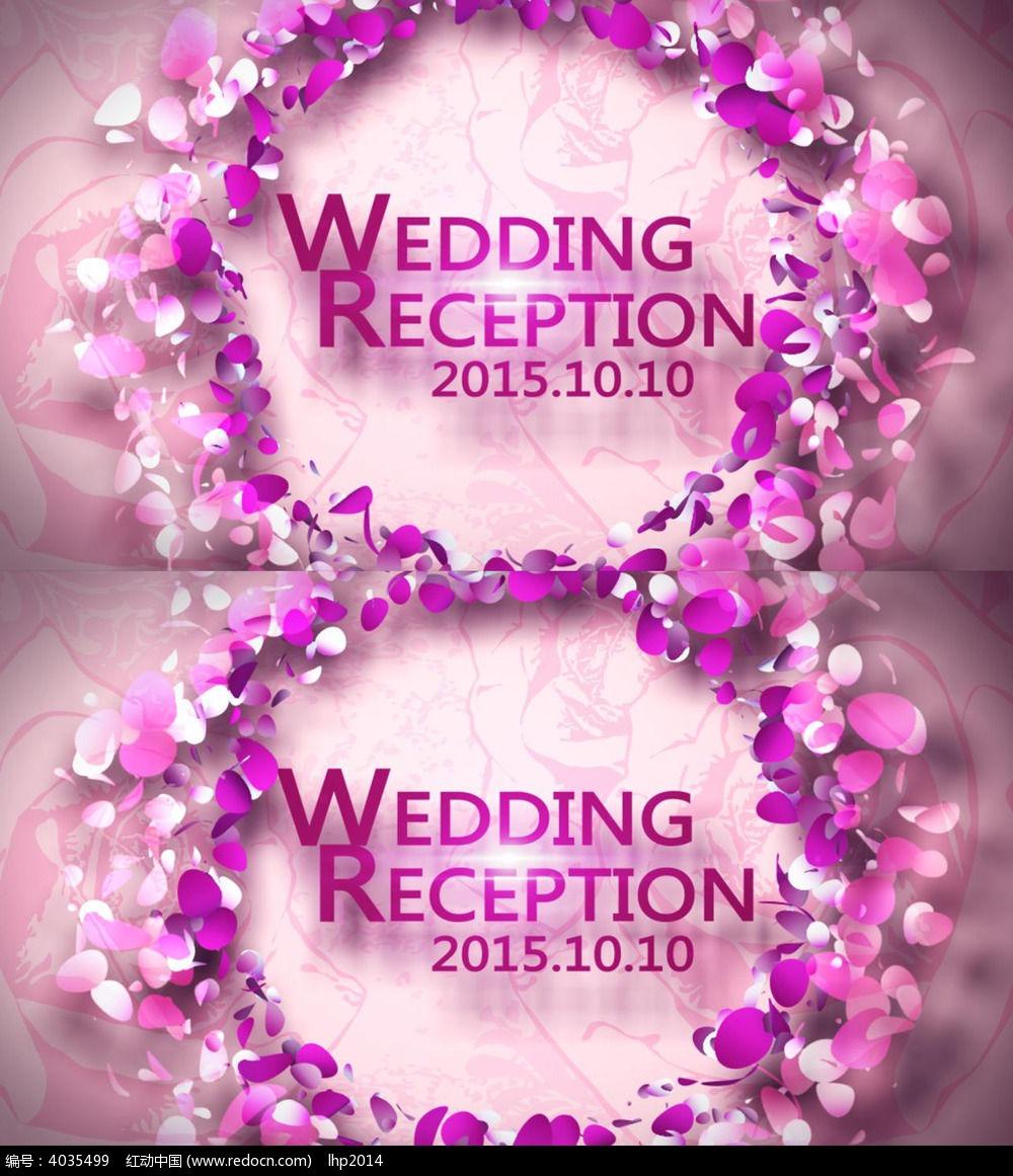婚礼婚庆动态logo视频ae模板