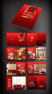 家具画册设计模版